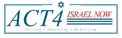 Act4IsraelNow-Logo